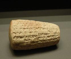 Mesopotamian bottle stopper